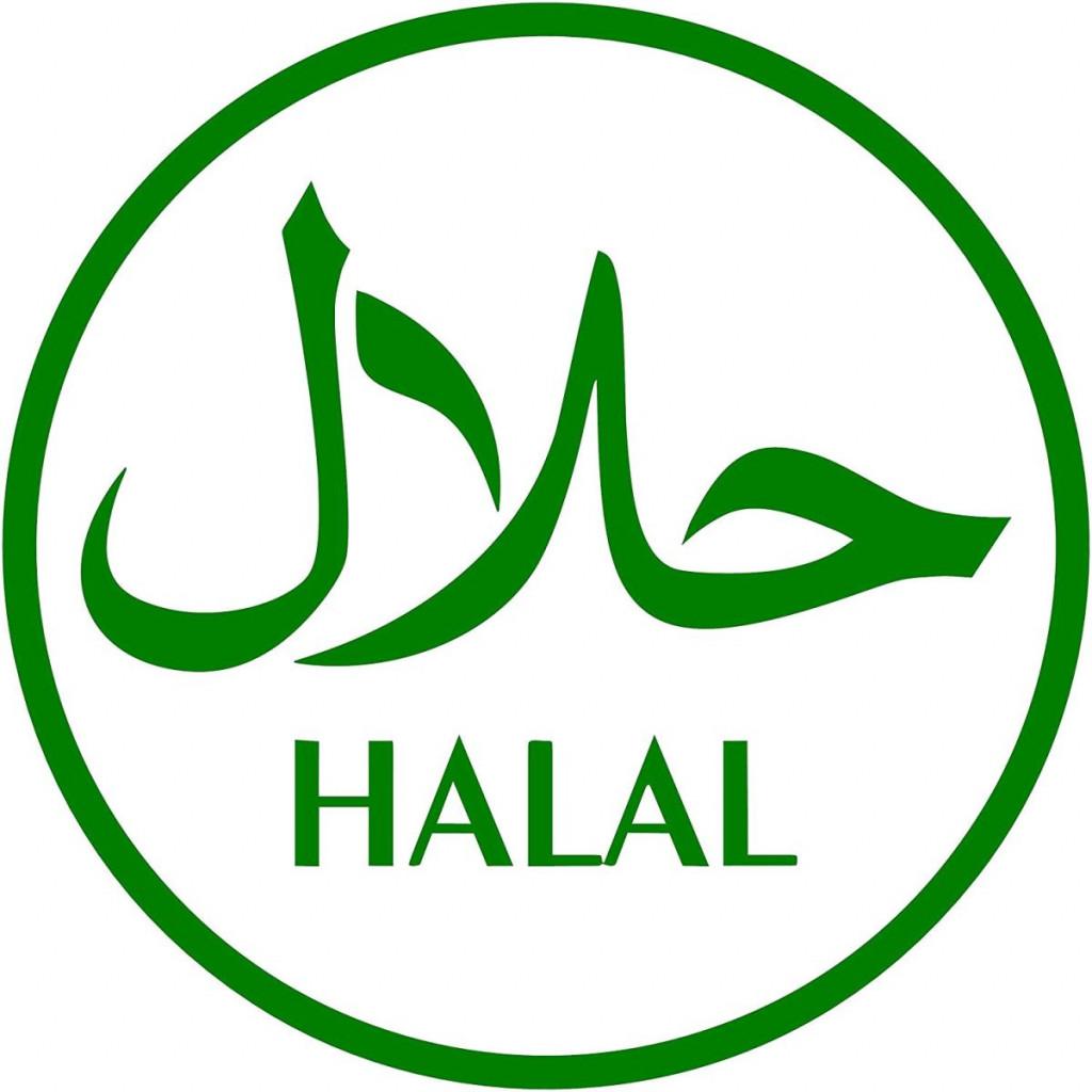 Dijamin Halal